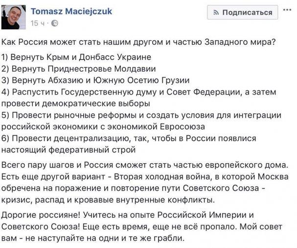 Экспресс-ответ на польскую хотелку. Юлия Витязева