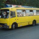 Скандал в киевской маршрутке: украинцам не понравились западные манеры