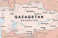 Вот это ошибочка вышла: Казахстан «оттяпал» части России, Узбекистана и Китая