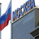 Москва ответила на предложение США разместить миротворцев на границе РФ и Украины