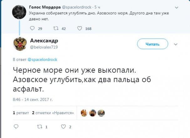 «Черное море они уже выкопали»: соцсети высмеяли решение Украины углубить Азовское море