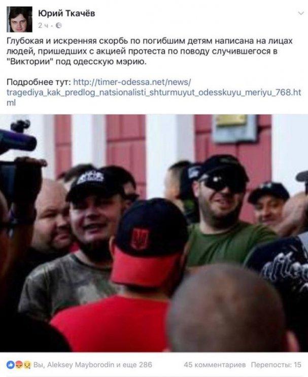 Анархия толпы на Украине. Юлия Витязева
