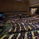 Российские дипломаты на выступлении президента Литвы на Генассамблее ООН покинули зал
