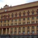 На Украине громкий скандал: СБУ возобновила контакты с ФСБ и попросила о помощи