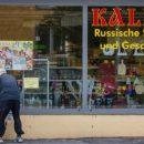Русские немцы протестуют… Что бы это значило?