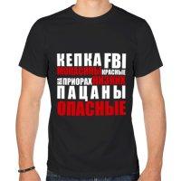 Выборгский лес: Психонавты на тайной охоте за «дачей Путина»