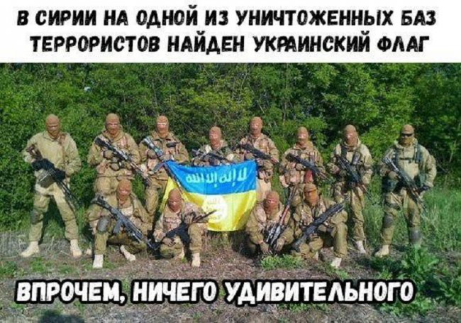 В провинции Дейр эз-Зор найдены «следы» Украины
