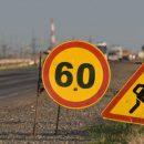 Как в Астраханской области реализуют нацпроект «Качественные и безопасные дороги»