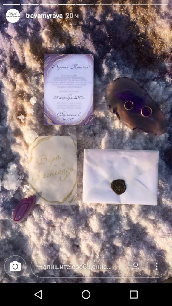 Молодожены из Волгограда раскрасили астраханское соленое озеро Баскунчак ради фотосессии