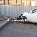 В Астрахани автомобиль сбил столб