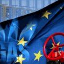 «Северный поток-2» и «Турецкий поток» – не помеха: в ЕС не нашли поводов для паники русофобов