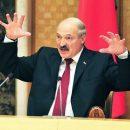 Я президенту России всегда говорил: «Ты мой старший брат!» А он этого боится. Искрометные высказывания Лукашенко