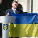 Раскрыта истинная цель приезда Волкера в Киев: Порошенко должен согласиться