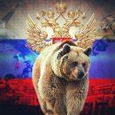 «Восстал из пепла»: колоссальная мощь русского «медведя» приводит США в ужас