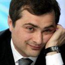 Из Киева Волкер везет Суркову заманчивое предложение
