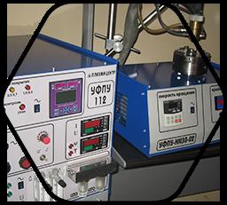 Качественное оборудование и уникальные технологии для плазменного напыления и сварки