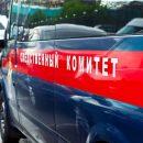 В Астраханской области предпринимателя обвиняют в гибели троих детей