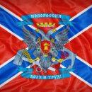 ЛНР и ДНР поставили Волкера на место