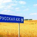 Ядерные визги Литвы: Вашингтон наступил Вильнюсу на хвост