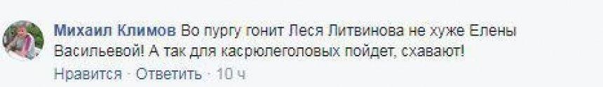 Киевская «брехня» достигла дна: за помощью все равно в Россию бежите!