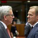 Польша будет кусать локти: в ЕС выступили с важным докладом по «Северному потоку-2»