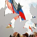 Вот так! Начало процедуре признания Россией независимости ЛДНР положено