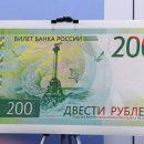 Ой боюсь-боюсь! Стало известно чем российские деньги так напугали Латвию