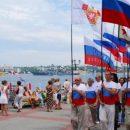 Вот так вот! Всемирный еврейский конгресс объявил Севастополь российским городом