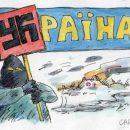 Украинских бандеровцев загонят в схроны, скакавшие «переобуются»