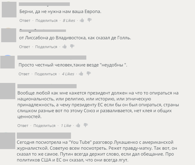 Да не нужна нам ваша Европа: в Сети обсуждают слова Экклстоуна о Путине