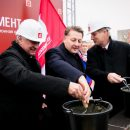 «Девелопмент-Юг» превратит ветхий квартал в «Центральный»