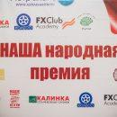 «РЕАЛ» занял 2 место среди всех интернет-провайдеров Астрахани