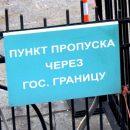 Астраханец разбушевался на границе