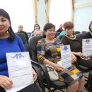 Жители Красноярского района получат 111 сертификатов на земельные участки уже в этом году