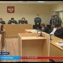 Фигуранты дела о хищении полумиллиарда рублей «Россельхозбанка» получили от 4 до 9 лет колонии в Астраханской области