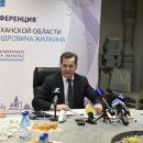 Астраханский губернатор объяснил перестановки в региональном правительстве