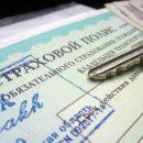 В Астрахани продавали поддельные полисы ОСАГО
