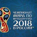 Астраханцы смогут посмотреть матчи сборной Англии в Волгограде