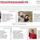 Астраханцев приглашают принять участие в акции «2018 ГОД — НАШ ГОД!»