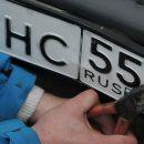 В Астрахани сотрудницу полиции на транспорте подозревают в сбыте авто с поддельными номерами