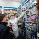 В Астрахани с помощью смартфона можно вычислить лекарства-фальшивки