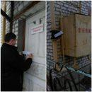 В Астраханской области приставы закрыли гандбольный клуб