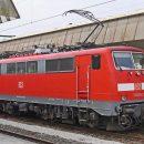 В Астраханской области парень попал под поезд