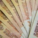 Иностранец заплатит 40 тысяч рублей штрафа за взятку российскому пограничнику