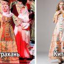 Китайские производители одежды позаимствовали у астраханской оперы идею платья