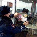 Астраханцев просят сдавать полиции пьяных водителей