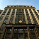 В Государственной думе создана рабочая группа по совершенствованию федерального закона
