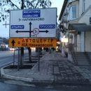 Астраханцев возмутил опасный рекламный щит