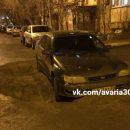 В Астрахани несколько машин попали в ловушку на дороге
