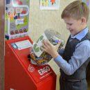 В Астрахани появились контейнеры для сбора отработанных батареек